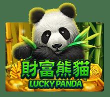 slotxo-xoslot-สล็อตlucky-panda