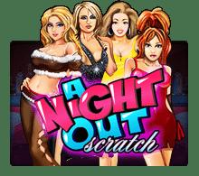 slotxo-xoslot-A-Night-Out